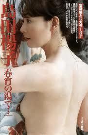 島田陽子  p1_6